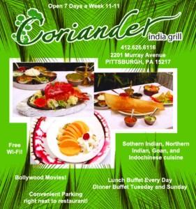 Coriander Specialties